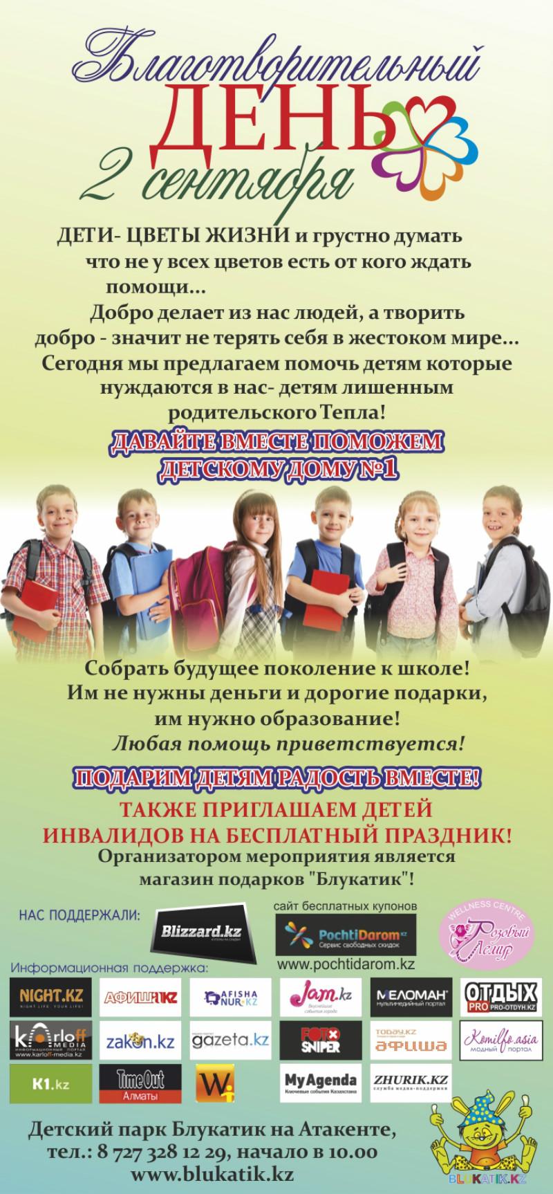 Вся советская эстрада mp3 скачать бесплатно