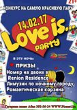 Love_is_ party